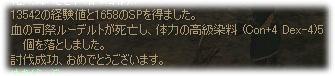 2005111711.jpg