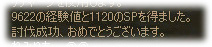 2005111714.jpg