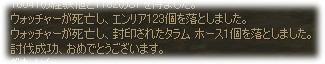 2005111715.jpg