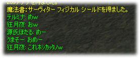 2005111807.jpg