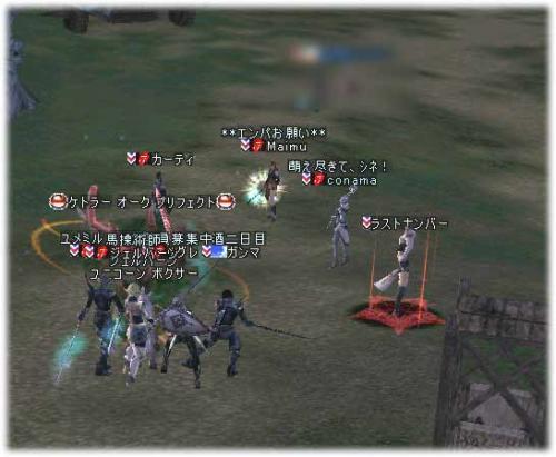 2006020803.jpg