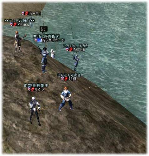 2006020805.jpg