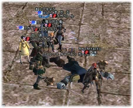 2006021002.jpg