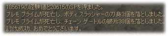 2006021005.jpg