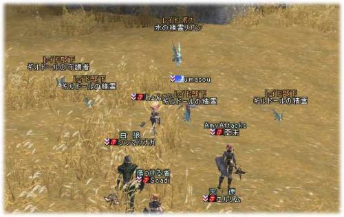 2006021006.jpg