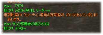 2006060905.jpg