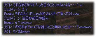 2006061302.jpg