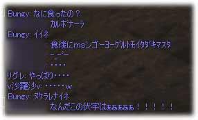 2006061303.jpg