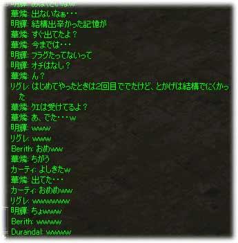 2006070504.jpg
