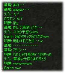 2006070601.jpg
