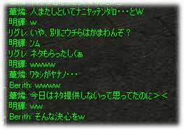 2006070602.jpg