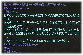 2006070605.jpg