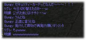 2006070606.jpg