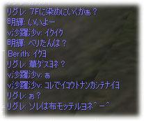 2006071001.jpg