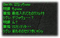 2006071005.jpg