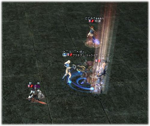 2006071006.jpg