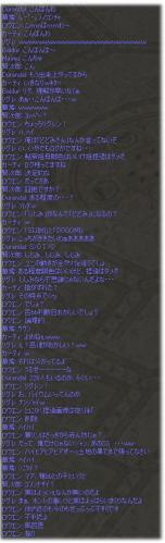 2006071101.jpg