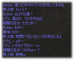 2006071102.jpg