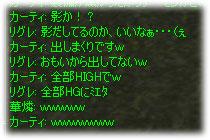 2006071105.jpg