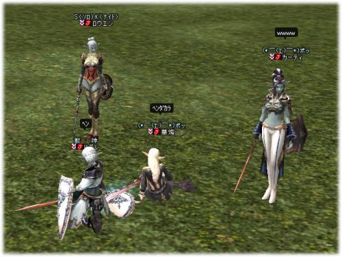 2006071106.jpg