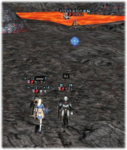 2006071107.jpg