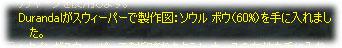 2006071503.jpg