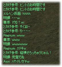 2006071506.jpg