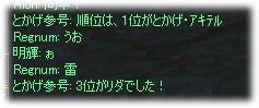 2006071508.jpg