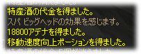 2006071601.jpg