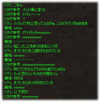 2006071608.jpg