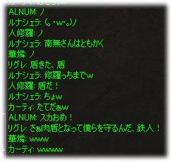 2006071610.jpg