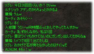 2006071611.jpg