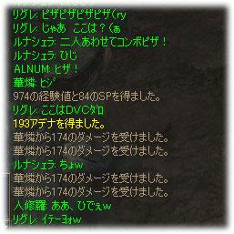2006071612.jpg