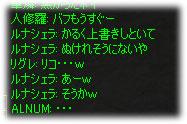 2006071615.jpg