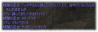 2006071701.jpg