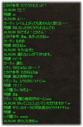 2006071704.jpg