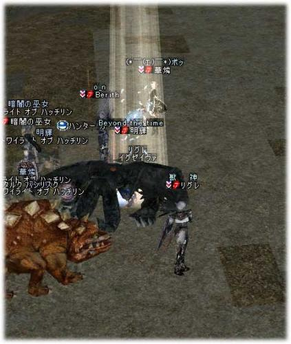 2006071902.jpg