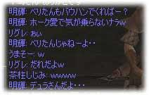 2006072401.jpg