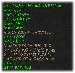 2006072501.jpg