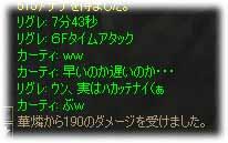 2006072704.jpg