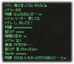 2006073004.jpg