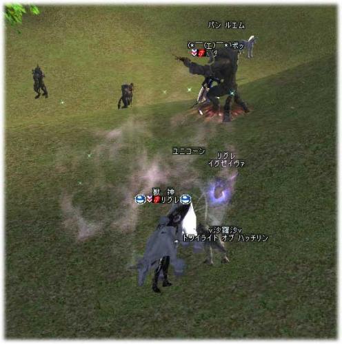 2006080101.jpg