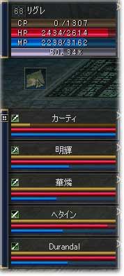 2006080503.jpg