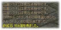 2006080801.jpg