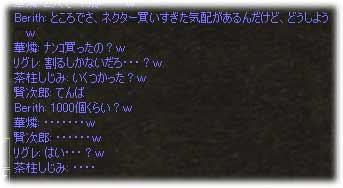 2006080802.jpg