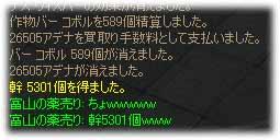2006081702.jpg