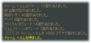 2006081801.jpg