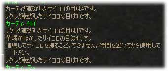 2006082102.jpg
