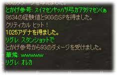 2006090902.jpg