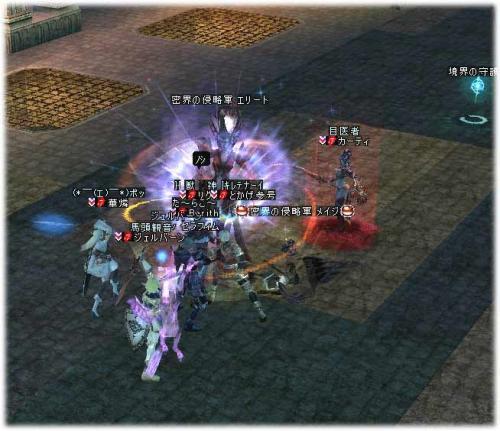 2006091207.jpg
